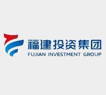 福建省投资集团